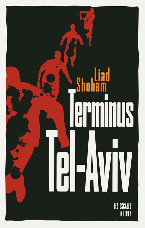 Terminus Tel-Aviv